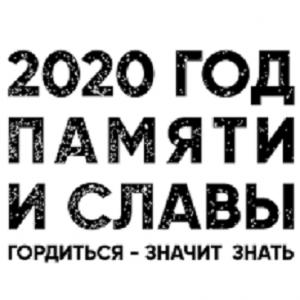 b_350_300_16777215_00_https___smolcso.ru_images_u_logotip.png