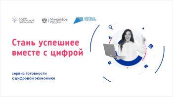 b_350_300_16777215_00_https___smolcso.ru_images_u_maket_proekta.jpg