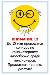 b_350_300_16777215_00_https___www.socrazvitie67.ru_images_kompmng.png