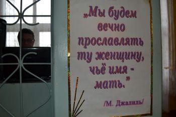 День матери Березино 2